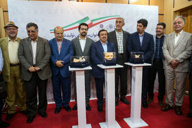 Synthetic bones are unveiled, Tehran, Iran, August, 3, 2019.