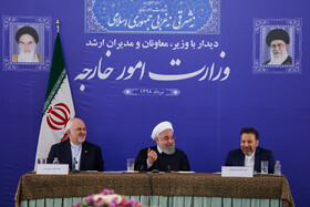 Meeting between Iranian President Hassan Rouhani (M) and Iranian Foreign Minister Mohammad Javad Zarif (L), Tehran, Iran,  August 6, 2019.
