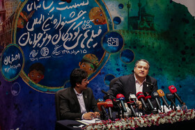 Director of the 32nd International Film Festival for Children and Youth Alireza Tabesh (R) delivers a speech during the press conference for the film festival, Tehran, Iran, August 6, 2019. Established in 1982, the International Film Festival for Children and Young Adults (ICFF) is an annual film festival held in the historic city of Isfahan, Iran.