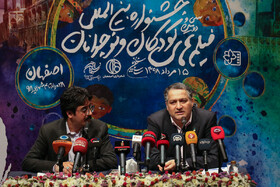 Director of the 32nd International Film Festival for Children and Youth Alireza Tabesh (R) delivers a speech during a press conference for the film festival, Tehran, Iran, August 6, 2019. Established in 1982, the International Film Festival for Children and Young Adults (ICFF) is an annual film festival held in the historic city of Isfahan, Iran.
