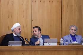 """Iranian President Hassan Rouhani (L) and Iranian President's Chief of Staff Mahmoud Vaezi (M) are present in Iran's weekly cabinet session, Tehran, Iran, August 14, 2019. Speaking on Wednesday in a cabinet session, President Hassan Rouhani said, """"All propaganda about a new coalition in the Persian Gulf and the Sea of Oman are impractical and superficial. Without a doubt, if a part of this propaganda is put into action, they will not be beneficial for the security of the region""""."""