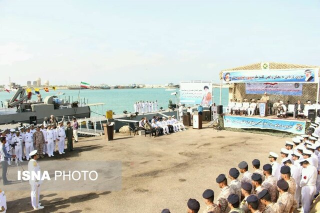 A spy ship, submarine, tugboat, helicopter joined Iran Army