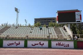 Shahid Dastgerdi Stadium is prepared for the new edition of the Persian Gulf Pro League, Tehran, Iran, August 17, 2019.