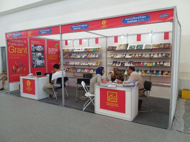 Beijing Int. Book Fair kicks off with Iran's attendance