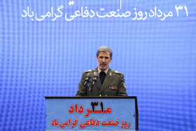 Iran's Defense Minister, Brigadier General Amir Hatami, delivers a speech during the unveiling ceremony of Bavar-373 air defense system, Tehran, Iran, August 22, 2019.