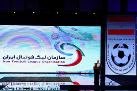 Chief of Iranian Football Federation Ali Taj delivers a speech in the award ceremony for bests of Iran's football, futsal and beach soccer, Tehran, Iran, August 24, 2019.