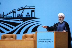 Iranian President Hassan Rouhani (M) delivers a speech during the ceremony for government's achievements in developing rural infrastructure, Tehran, Iran, August 26, 2019.