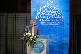 Iranian Minister of Culture and Islamic Guidance Abbas Salehi delivers a speech during the closing ceremony of 32nd International Film Festival for Children and Youth, Isfahan, Iran, August 26, 2019.