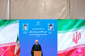 Iranian President Hassan Rouhani delivers a speech during the inauguration ceremony for National Action on Housing Construction Scheme in the presence of , Tehran, August 27, 2019.