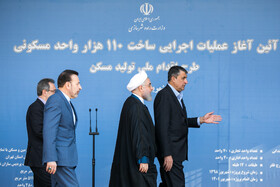 Inauguration ceremony for National Action on Housing Construction Scheme in the presence of Iranian President Hassan Rouhani, Tehran, August 27, 2019.