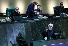 Iranian President Hassan Rouhani delivers a speech in the Parliamentary session, Tehran, Iran, September 3, 2019.