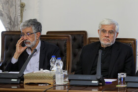 Meeting of Iran's Supreme Council of Cultural Revolution, Tehran, Iran, September 3, 2019.