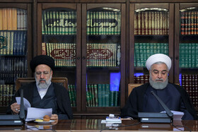 Iranian President Hassan Rouhani (R) and Iran's Judiciary Chief Ebrahim Raeisi are present in the meeting of Iran's Supreme Council of Cultural Revolution, Tehran, Iran, September 3, 2019.