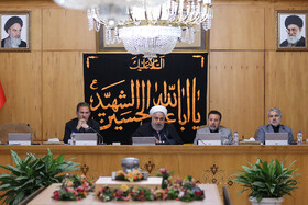 Iranian President Hassan Rouhani delivers a speech in the session of cabinet Ministers, Tehran, Iran, September 4, 2019.