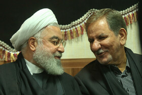 Iranian President Hassan Rouhani (L) and Iran's First-Vice President Es'haq Jahangiri are present in the mourning ceremony for Imam Hussain (PBUH), Tehran, Iran, September 7, 2019.