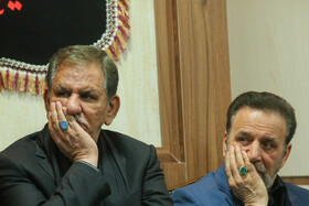 Iran's First-Vice President Es'haq Jahangiri (L) and Iranian President's Chief of Staff Mahmoud Vaezi are present in the mourning ceremony for Imam Hussain (PBUH) at President's office, Tehran, Iran, September 7, 2019.