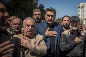 Tehran Mayor Pirouz Hanachi (3rd, R) attends Gelmali tradition on 'Ashura'‌, Tehran, Iran, September 10, 2019.