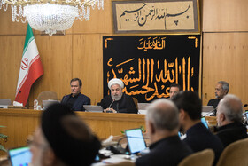 Session of Iran's cabinet ministers, Tehran, Iran, September 11, 2019.