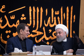 Iranian president Hassan Rouhani (L) and Iran's First-Vice President Es'haq Jahangiri are present in the session of Iran's cabinet ministers, Tehran, Iran, September 11, 2019.