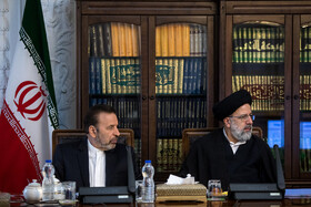 Iran's Judiciary Chief Ebrahim Raeisi is seen (R) in the session of Supreme Council of Economic Cooperation held in Tehran, Tehran, Iran, September 14, 2019.