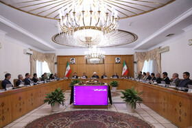 Session of Iran's cabinet ministers, Tehran, Iran, September 18, 2019.