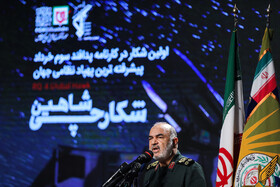 Chief Commander of IRGC Major General Hossein Salami delivers a speech in the first exhibition of intruding drones, seized by Iranian Armed Forces, Tehran, Iran, September 21, 2019.