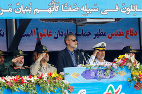 Iranian Parliament Speaker Ali Larijani is present in the military parade of Iranian armed forces in Bandar Abbas, Iran, September 22, 2019.