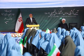 Iranian President Hassan Rouhani delivers is present in the ceremony marking the official beginning of 1398-99 school year, Tehran, Iran, September 23, 2019.