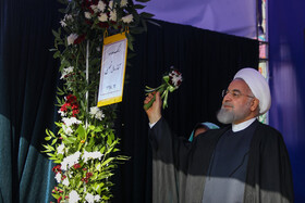 Iranian President Hassan Rouhani is present in the ceremony marking the official beginning of 1398-99 school year, Tehran, Iran, September 23, 2019.