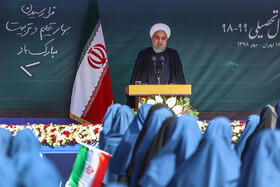 Iranian President Hassan Rouhani delivers a speech during the ceremony marking the official beginning of 1398-99 school year, Tehran, Iran, September 23, 2019.