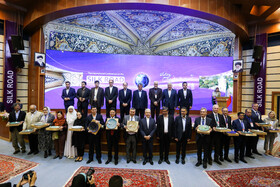 International Conference on Silk Road is held in presence of Iranian officials and foreign guests, Hamedan, Iran, September 23, 2019.