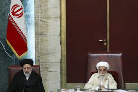 Session of Iran's Assembly of Experts held in Tehran