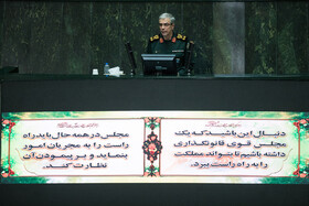 Iranian armed forces chief of staff, Major General Mohammad Baqeri, delivers a speech in the public session of Iranian Parliament, Tehran, Iran, September 24, 2019.