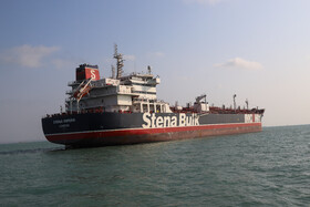 UK oil tanker leaves for intl. waters