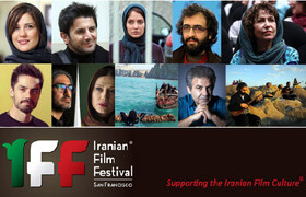 'Axing' sweeps major awards at San Francisco Iranian Film Festival