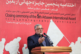 "Closing ceremony of the ""Fifth Arbaeen International Award"", Tehran, Iran, October 1, 2019.