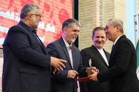 "Winners of the ""Fifth Arbaeen International Award"" are honored by Iranian Minister of Culture and Islamic Guidance Abbas Salehi, Tehran, Iran, October 1, 2019.