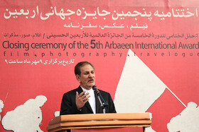 "Iranian First-Vice President Es'haq Jahangiri delivers a speech during the ""Fifth Arbaeen International Award"", Tehran, Iran, October 1, 2019.