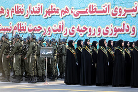 """The """"Police Week"""" is marked in Tehran, Iran, October 5, 2019. The ceremony was held in the presence of Police Chief Brigadier General Hossein Ashtari, during which police units staged military parades."""