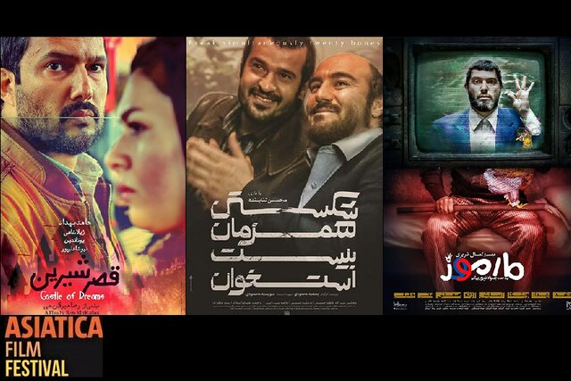 3 Iranian films to be screened at Asiatica Film Festival