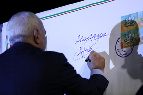 "Iranian Foreign Minister Mohammad Javad Zarif is present in the ceremony for marking ""Tehran Day"", Tehran, Iran, October 7, 2019.