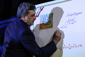 "Tehran Mayor Pirouz Hanachi is present in the ceremony for marking ""Tehran Day"", Tehran, Iran, October 7, 2019.