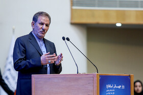 "Iranian First Vice-President Es'haq Jahangiri (M) delivers a speech in the commemoration ceremony of ""World Standards Day"", Tehran, Iran, October 8, 2019."