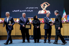"Iranian First Vice-President Es'haq Jahangiri (2nd, R) is present in the commemoration ceremony of ""World Standards Day"", Tehran, Iran, October 8, 2019."