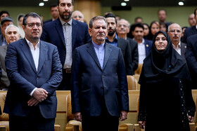 "Minister of Industry, Mining and Trade Reza Rahmani (L) and Iranian First Vice-President Es'haq Jahangiri (M) are present in the commemoration ceremony of ""World Standards Day"", Tehran, Iran, October 8, 2019."