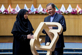 "Iranian First Vice-President Es'haq Jahangiri (R) is present in the commemoration ceremony of ""World Standards Day"", Tehran, Iran, October 8, 2019."