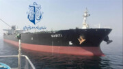 No regional entity responded to Sabiti oil tanker's demand for help: Iran