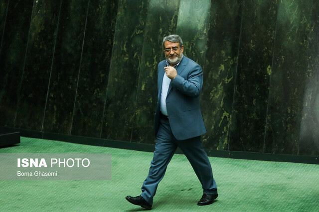 Public session of Iran's Parliament held on Mon.
