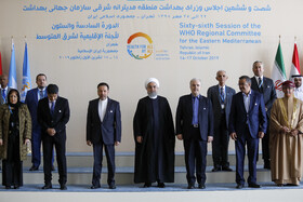 66th WHO session of Eastern Mediterranean Office kicks off in Tehran