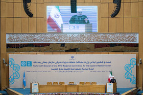 On the sidelines of the opening ceremony of the 66th Session of the WHO Regional Committee for the Eastern Mediterranean, Tehran, Iran, October 15, 2019. Health Ministers and high-level representatives from the 22 countries and territories of the WHO Eastern Mediterranean Region have taken part in the 66th edition of the Session, which will continue until 17 October in Tehran.